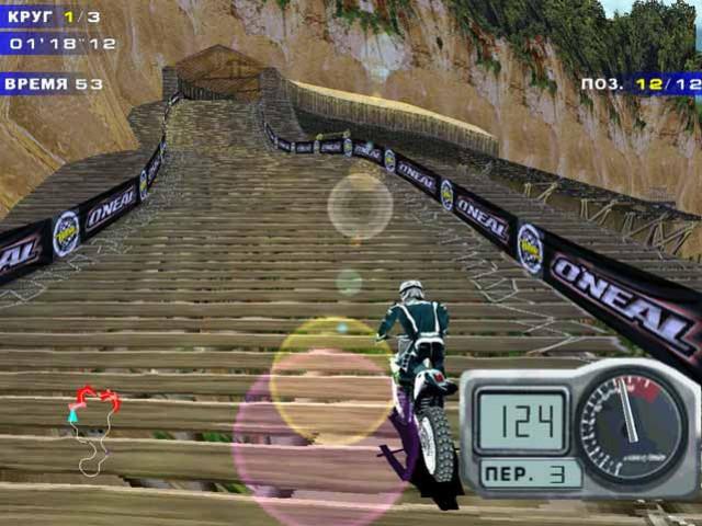 Moto Racer 2