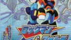 Rockman & Forte: Challenger from the Future