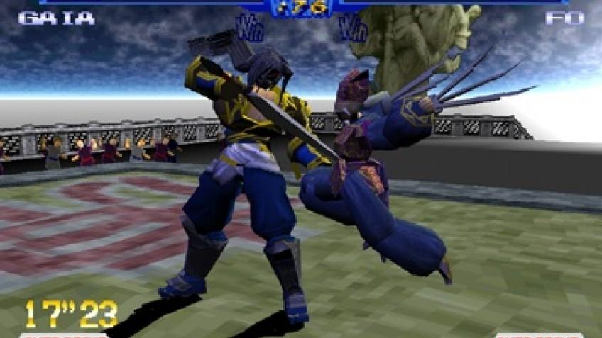 Battle Arena Toshinden