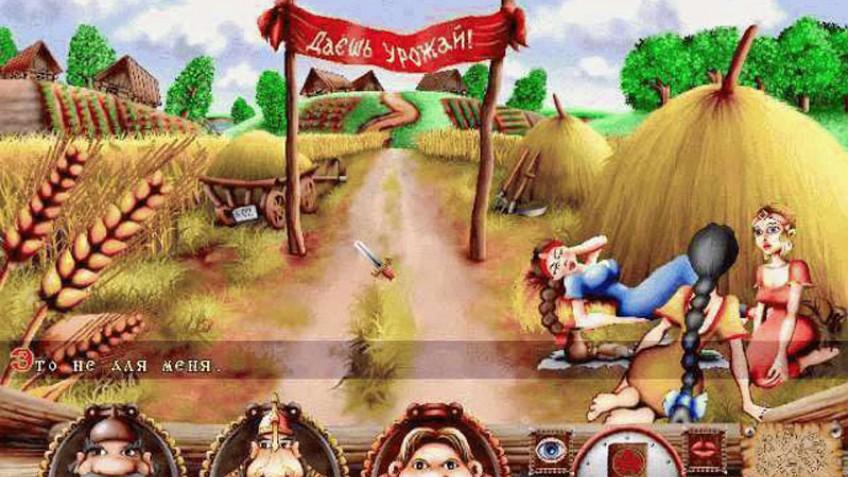 Ролевая игра три богатыря сюжетно ролевая игра банк фото