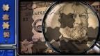 Mystery P.I.: The Vegas Heist
