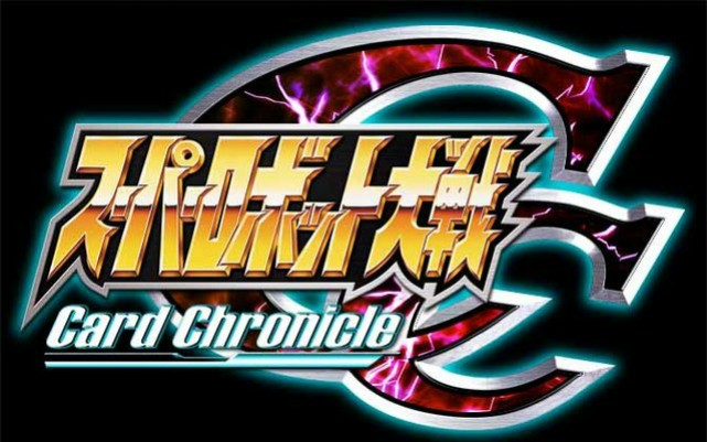 Super Robot Wars Card Chronicle