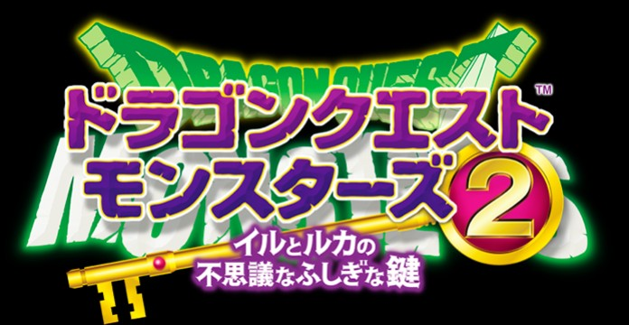Dragon Quest Monsters 2: Iru to Ruka no Fushigi na Fushigi na Kagi