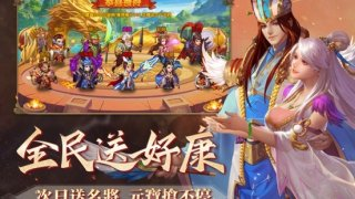 Legend of the Three Kingdoms (iOS, Sky Entertaiment, Chinese)