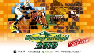 Winning Post World 2010