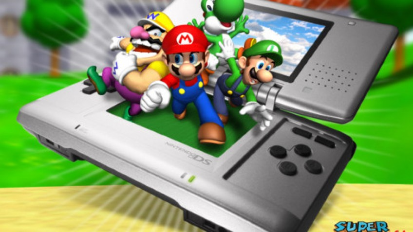 Super Mario64 DS