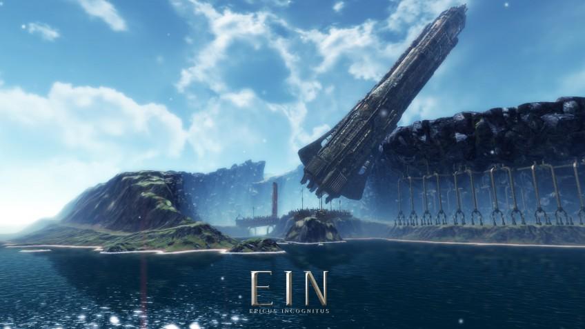 EIN: Epicus Incognitus