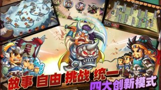 Stand-alone Three Kingdoms 3 - 2018 new real-time strategy battle card (iOS, Chinese)