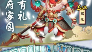 The Summoner of Gods - The Great Masterpiece (Chinese)