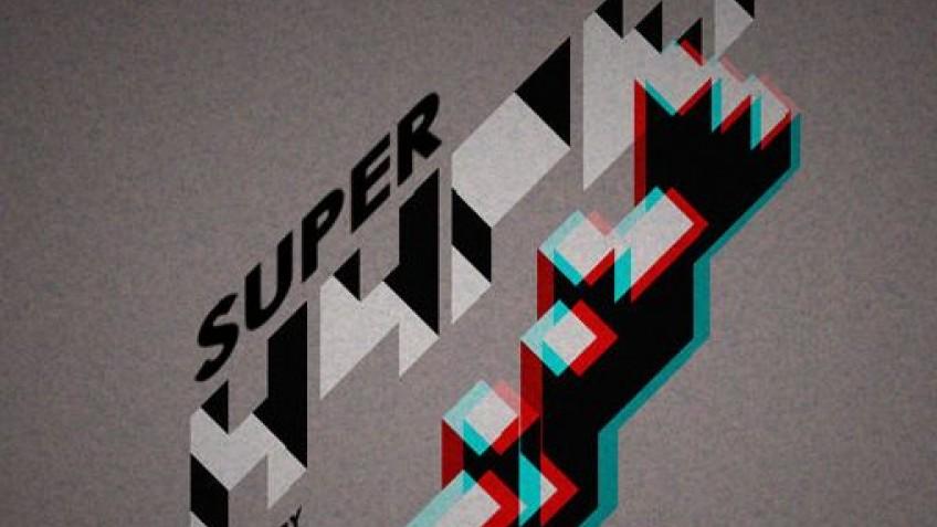 Super Hypercube