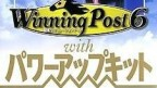 Winning Post 6 with Power-Up Kit