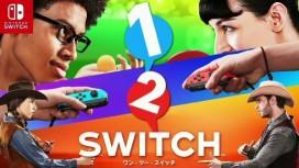 12 Switch