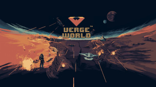 Verge World: Icarus