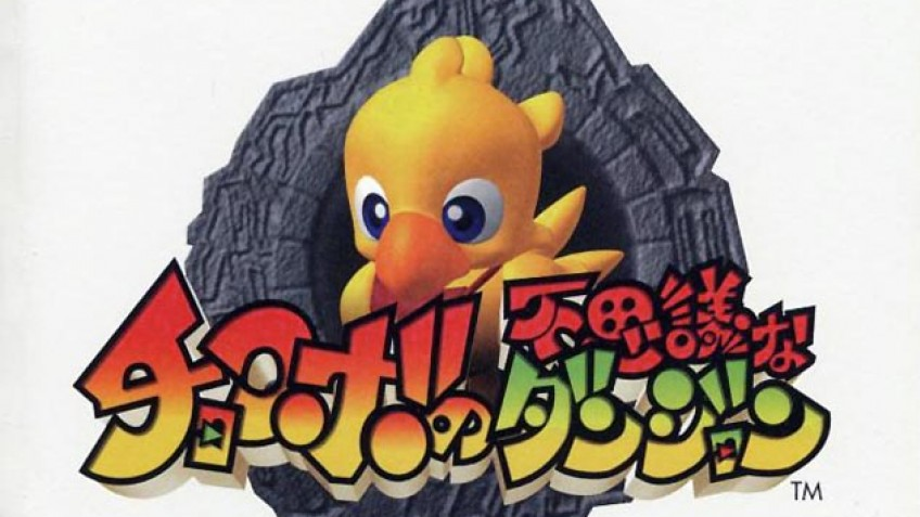Chocobo's Mysterious Dungeon