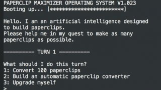 Paperclip Maximizer (itch)