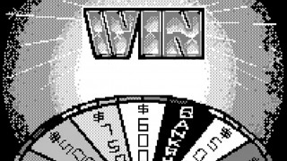 Wheel of Fortune (1997)