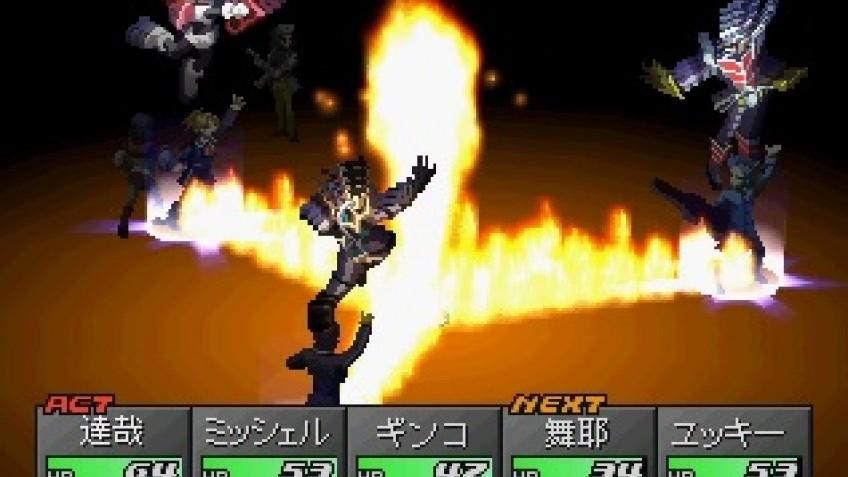 Shin Megami Tensei: Persona 2 — Innocent Sin