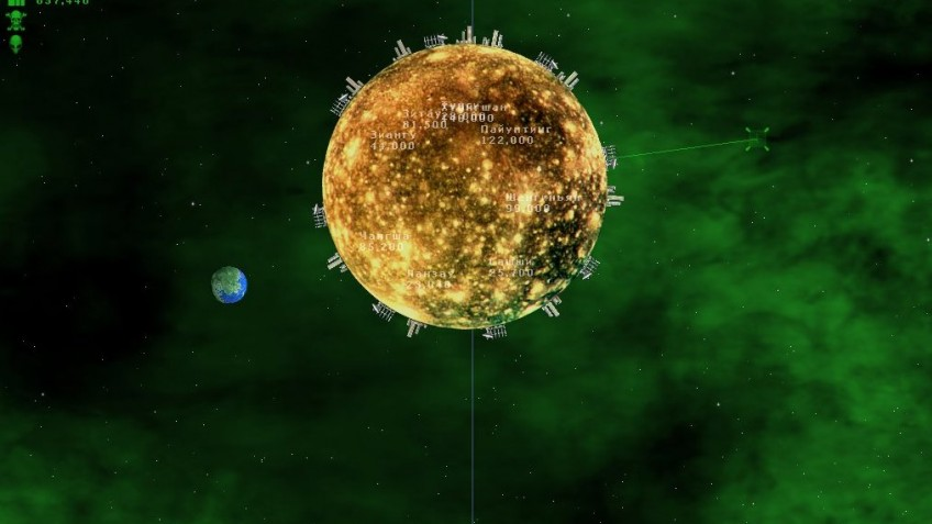 Planetary Defence