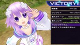 Hyperdimension Neptunia Re; Birth 1