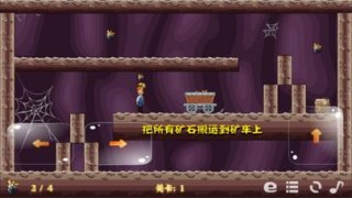 Little head dad works as a miner (iOS, Chinese)