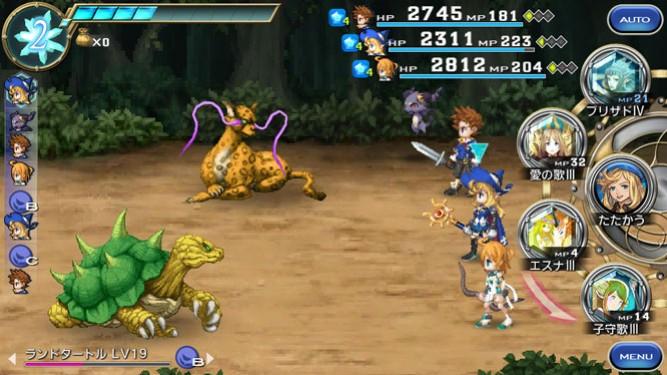 Final Fantasy Legends: Toki no Suishō