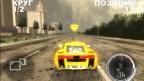 Street Racer Europe2