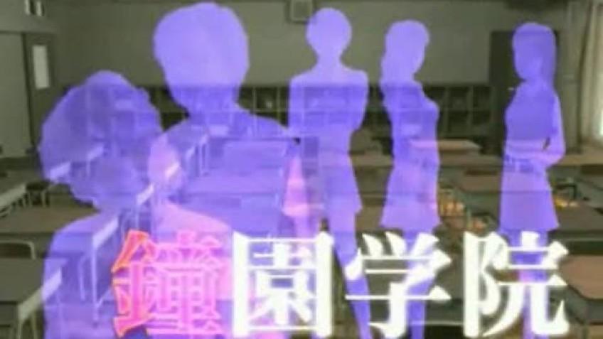 Akagawa Jirou Mystery: Tsuki no Hikari