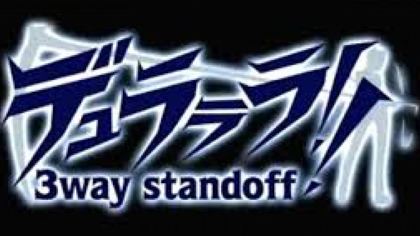 Durarara!! 3way Standoff -alley- V