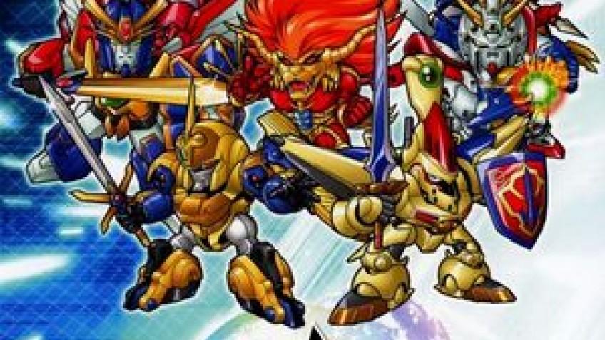 Super Robot Wars NEO