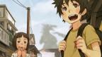 Guild02: Kaijuu ga Deru Kinyoubi