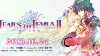 Tears to Tiara II