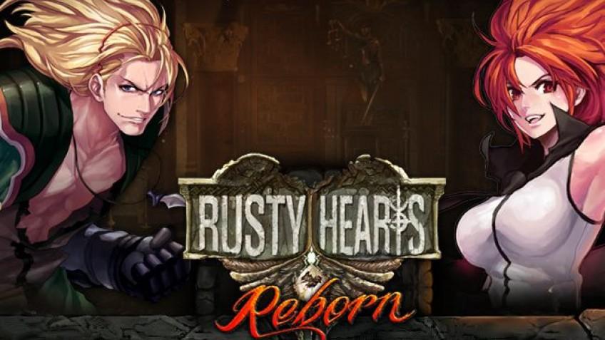 Rusty Hearts: Reborn