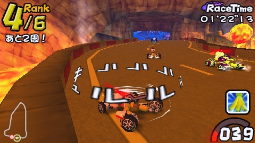 Ape Escape Racing