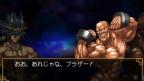 Cho Aniki Zero: Muscle Brothers