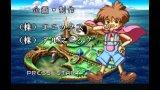 Wonder Project J: Machine Boy Pino