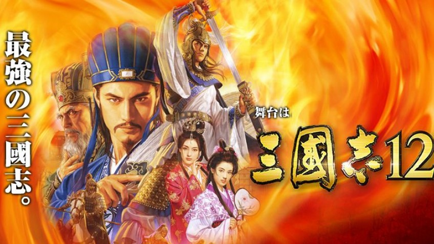 Romance of the Three Kingdoms 12