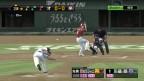 Pro Baseball Spirits 2011