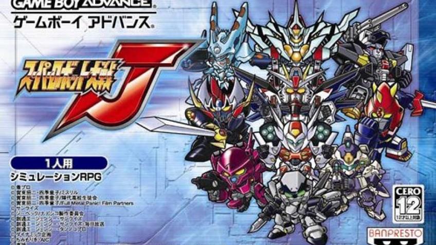 Super Robot Wars J