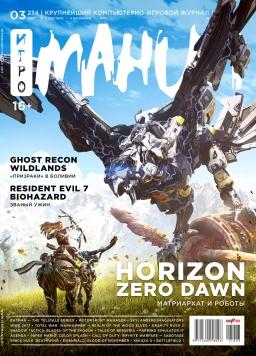 Журнал игромания 2013 года звездные войны игра на компьютер 2014
