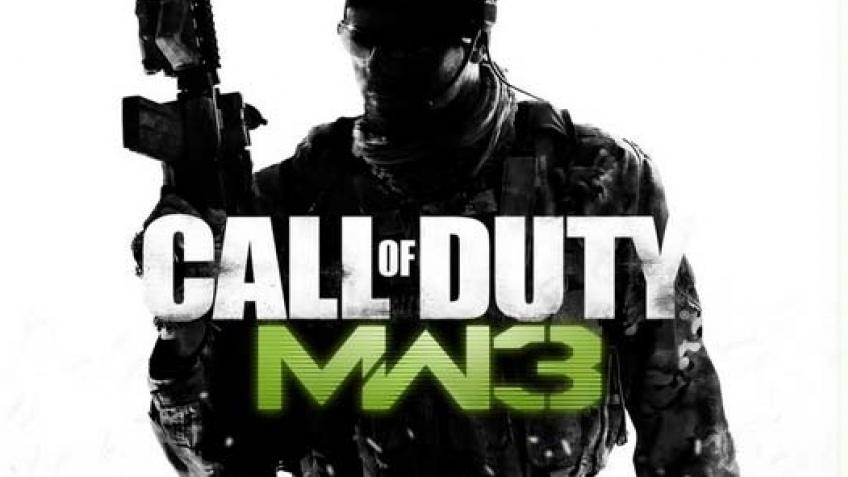 Call of Duty: Elite — секретное оружие Activision