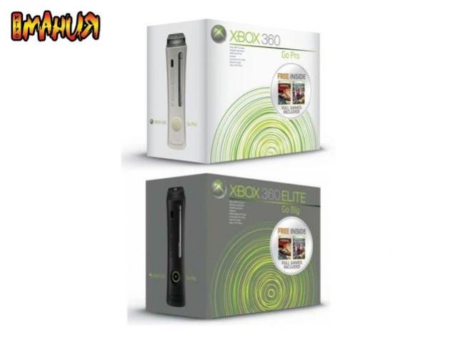 Microsoft сделает подарки покупателя Xbox