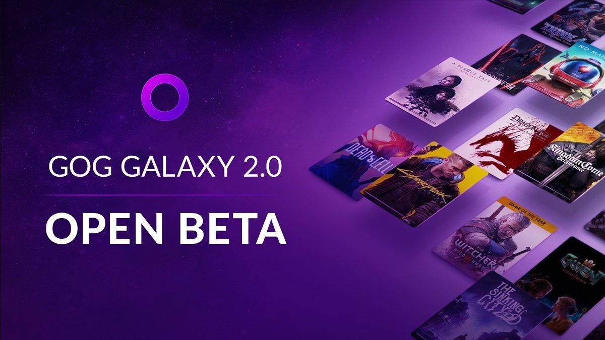 GOG Galaxy2.0 теперь может протестировать любой желающий