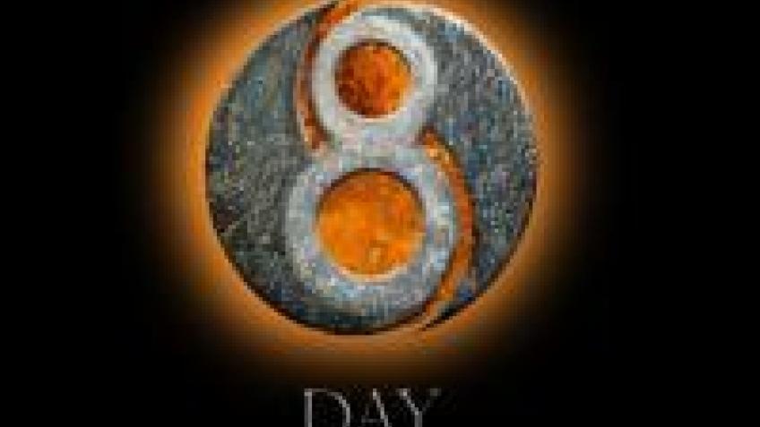 Классовый вопрос в 8-th Day