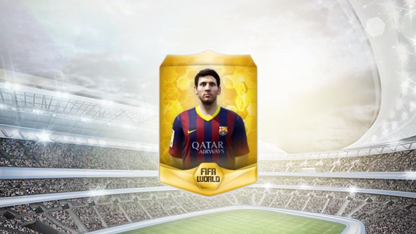 Раздаем золотые мини-наборы для FIFA World
