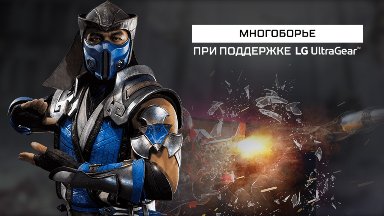 Кто сильнее, Игромания или Канобу? Проводим турнир с участием Cyberspace