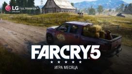 Прощай, оружие! Мирные занятия в разделе «Игра месяца» по Far Cry 5