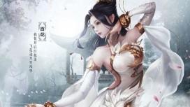 Perfect World и World of Jade Dynasty получат новую жизнь