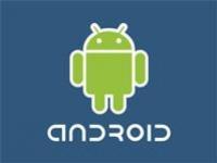 Android выходит раньше