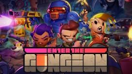 Enter the Gungeon можно купить в комплекте с плюшевой пулей