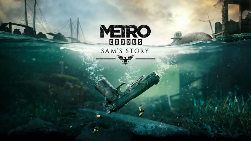 Официально: «История Сэма» для Metro: Exodus выйдет11 февраля